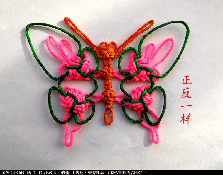 中国结论坛   作品展示 134056g20uan3a8lahmhzl