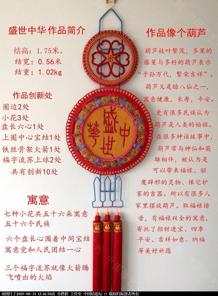 中国结论坛   作品展示 134057a3zk8lgmc36l333y