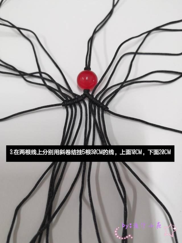 中国结论坛 九瓣莲吊坠-陈情令人物角色印象系列云梦江氏篇  图文教程区 235421yqrnow7mtyrozoct