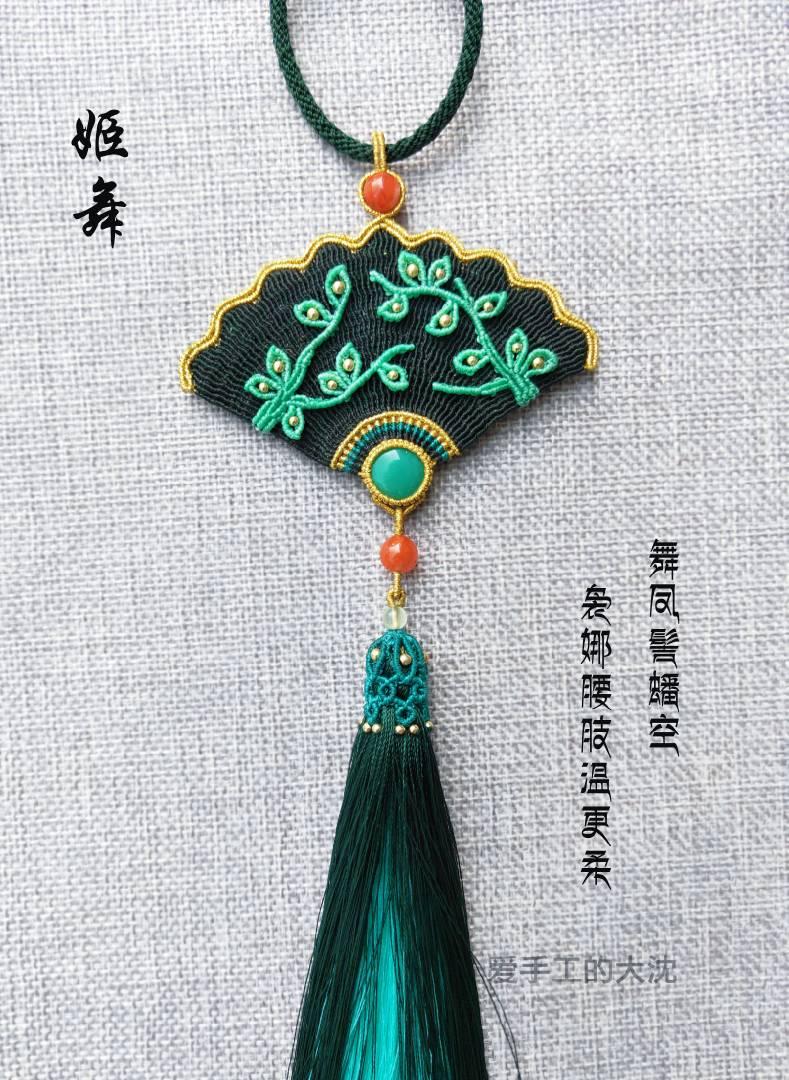中国结论坛 《羽扇》廷御系列之绳编设计  作品展示 004137h35xbz9z13khhr71