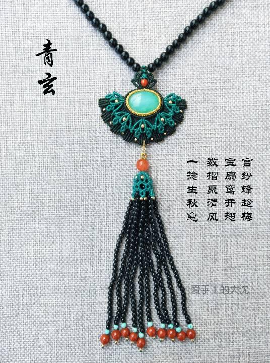 中国结论坛 《羽扇》廷御系列之绳编设计  作品展示 004137v700ghaehsvgg0s0