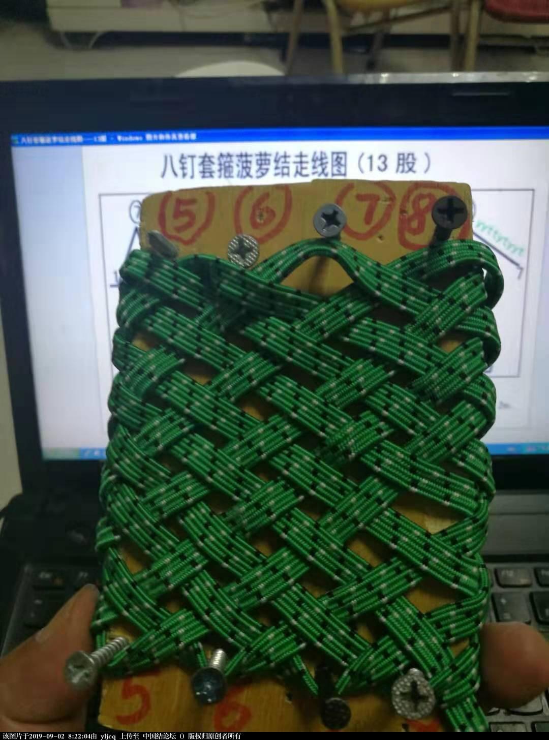 中国结论坛 再编多股手镯护腕  作品展示 082137iqelk5x5kse4lqgf
