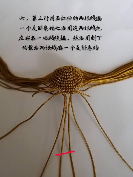 中国结论坛 小悟空  立体绳结教程与交流区 175422erkq14zqa1187kis