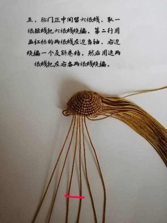 中国结论坛 小悟空  立体绳结教程与交流区 175422wstug4holtodl7og