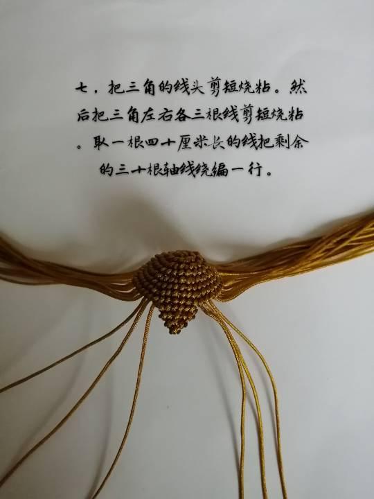 中国结论坛 小悟空  立体绳结教程与交流区 175423vc8kvcru8qmriywq
