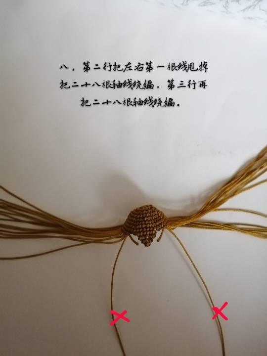 中国结论坛 小悟空  立体绳结教程与交流区 175423yazz9664j34ka32j