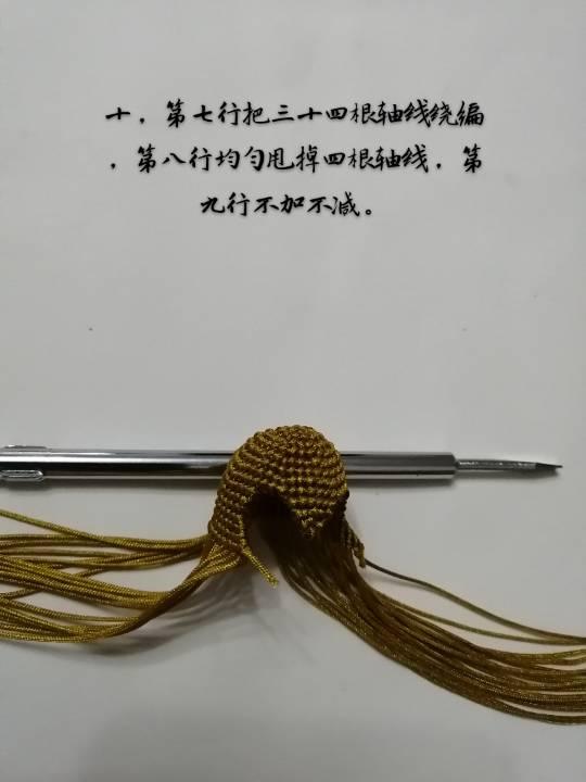 中国结论坛   立体绳结教程与交流区 175526ro0b4atrb8r6u85v
