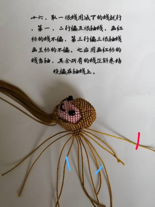 中国结论坛   立体绳结教程与交流区 175605ejc4ibklklit2sb4