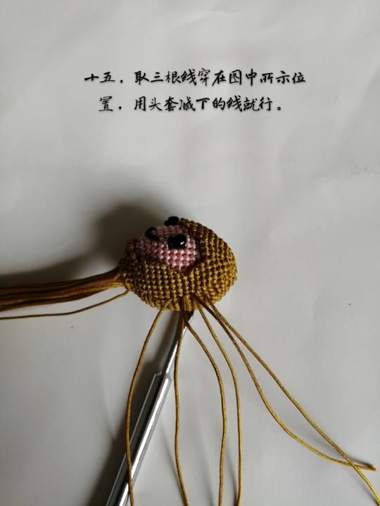 中国结论坛   立体绳结教程与交流区 175605g9bllmbalifecnbi