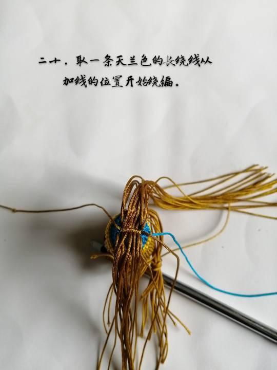 中国结论坛   立体绳结教程与交流区 175632c1f711d13v17fu1v