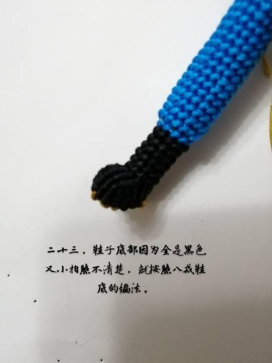 中国结论坛   立体绳结教程与交流区 175632pgg4glggygb4wk4n