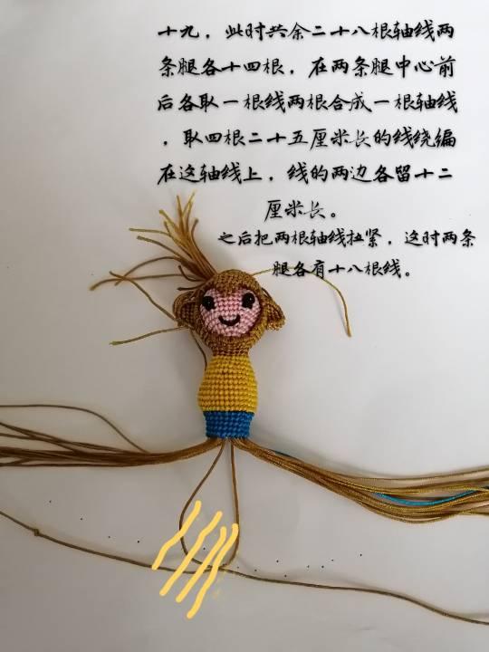 中国结论坛   立体绳结教程与交流区 175632taevoa2yer77czr7