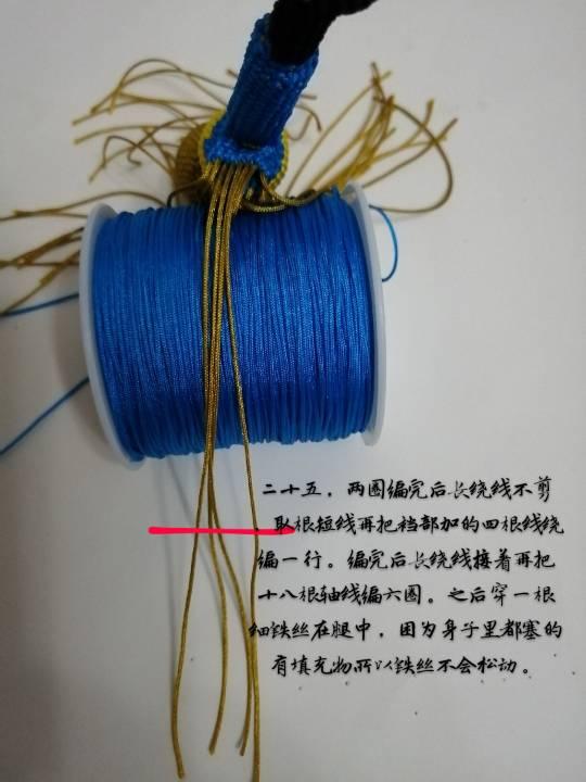 中国结论坛   立体绳结教程与交流区 175706i5t5k74qfdfr4m57