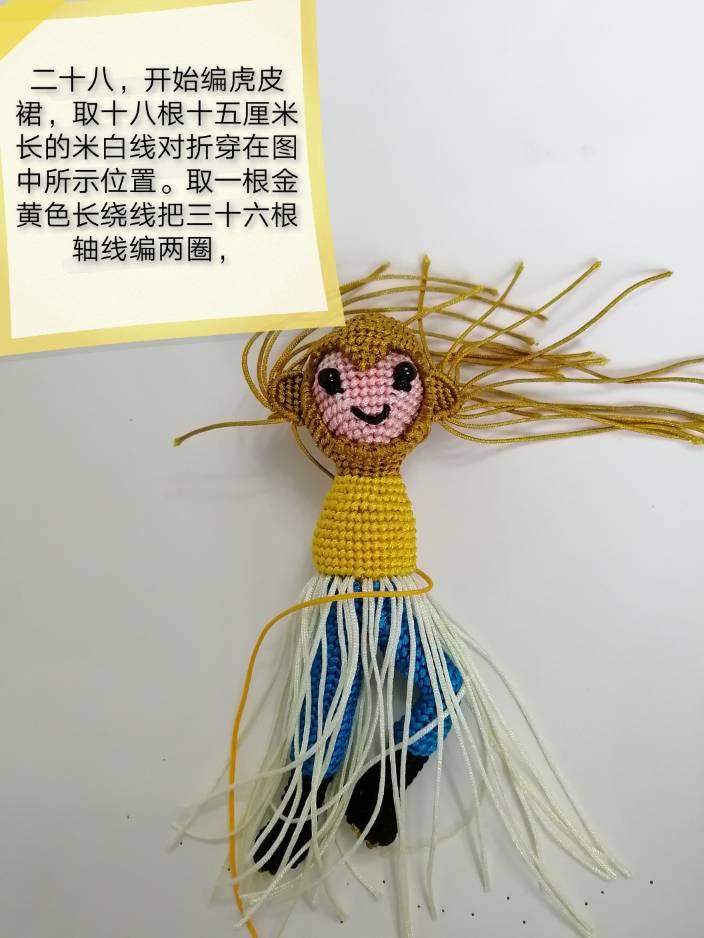 中国结论坛   立体绳结教程与交流区 175707e5vimwshghg9u457