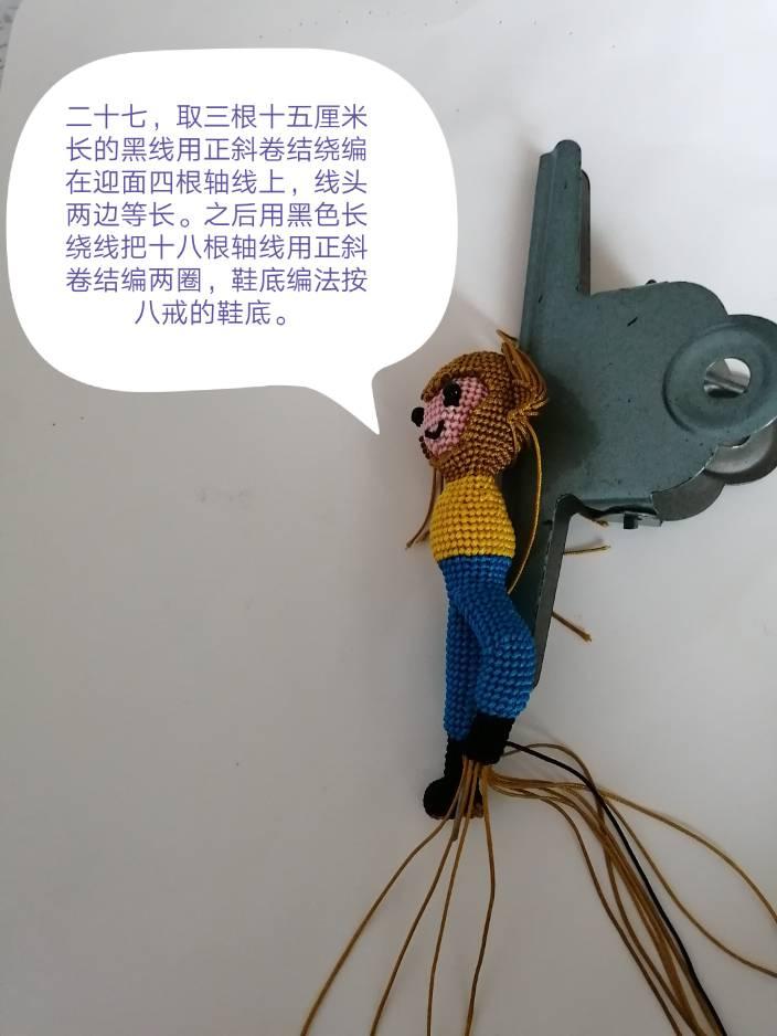 中国结论坛   立体绳结教程与交流区 175707rgiks30i281i11c1