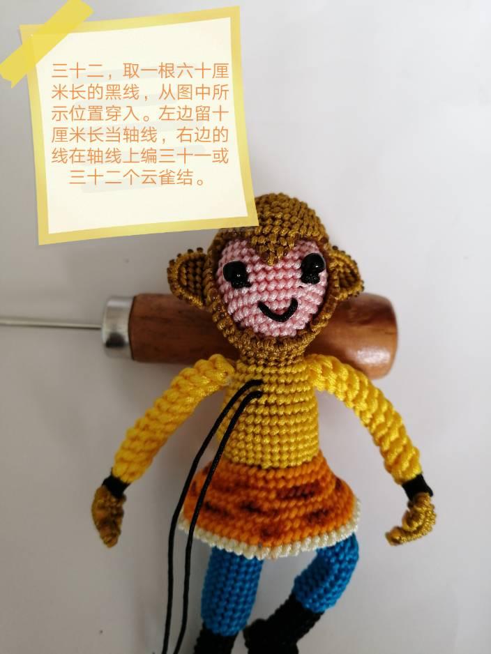 中国结论坛   立体绳结教程与交流区 175742aeq60ypzq0alqcl0
