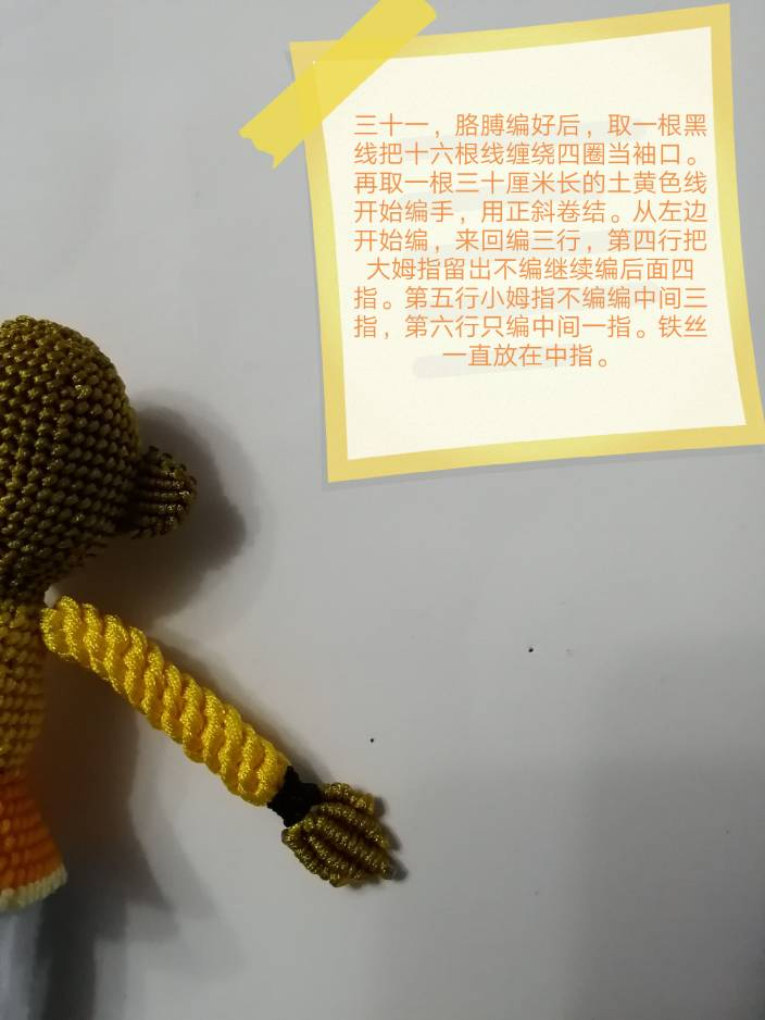 中国结论坛   立体绳结教程与交流区 175742f6qzz2bagb9qqyw6