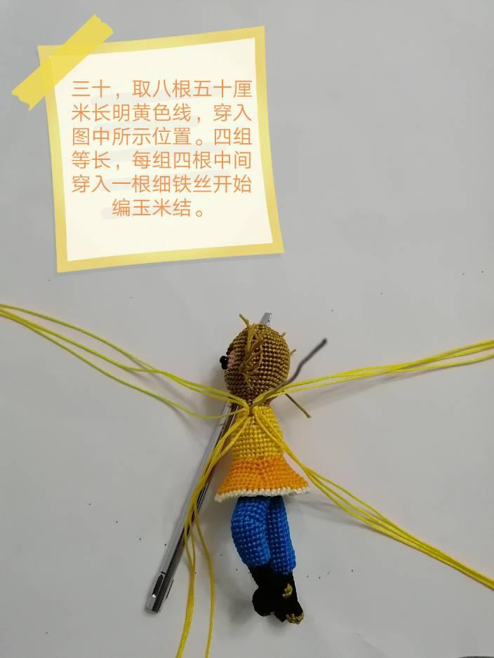 中国结论坛   立体绳结教程与交流区 175742oo82wj0z052kr55k