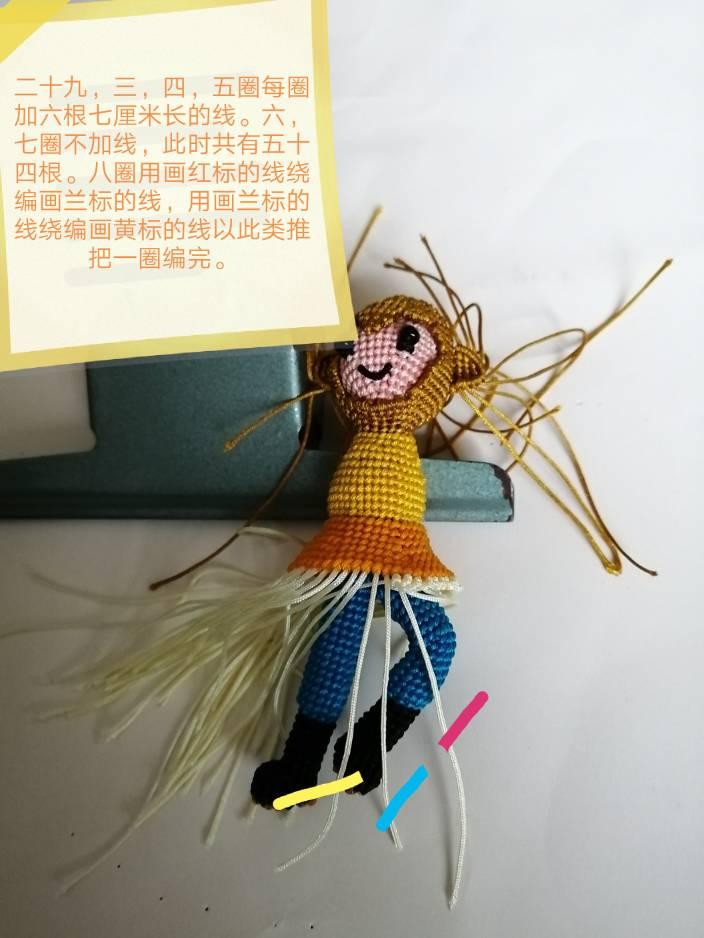 中国结论坛   立体绳结教程与交流区 175742s9iiuiqx84uip4f5
