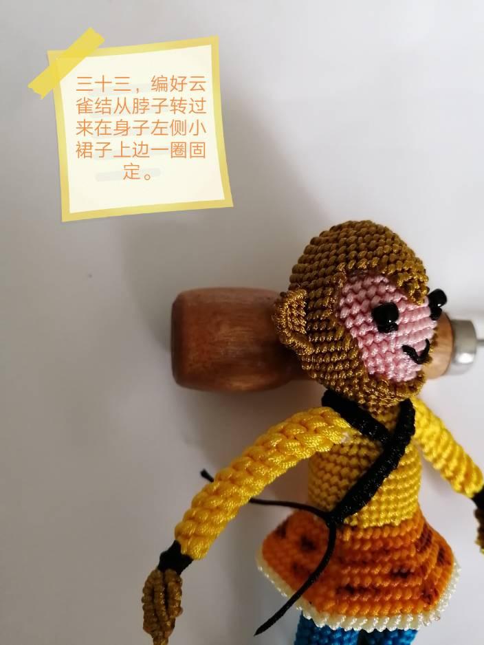 中国结论坛   立体绳结教程与交流区 175742uv3tp32tt0zyhktm