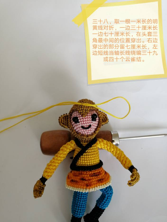 中国结论坛   立体绳结教程与交流区 175820lpk3wkig9hakklwx