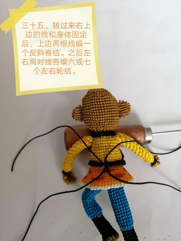 中国结论坛   立体绳结教程与交流区 175820rkzad33pz5vjapsm