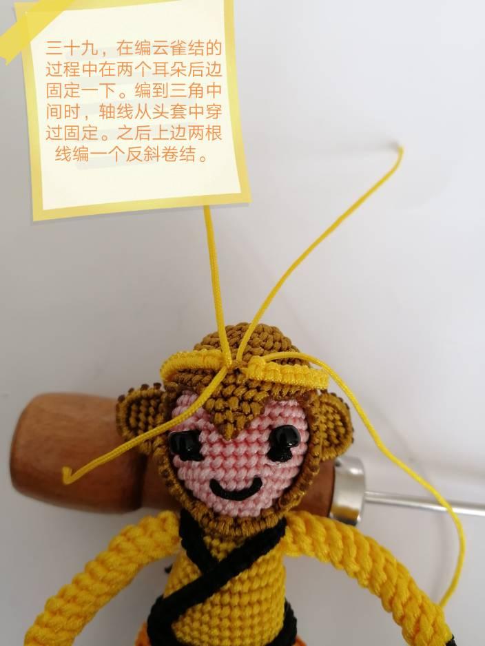 中国结论坛   立体绳结教程与交流区 175859dpvkpuqvngnckanl