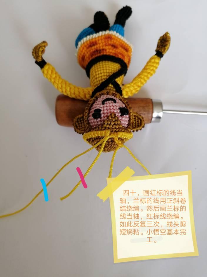 中国结论坛   立体绳结教程与交流区 175859onftsdkxcfs22ffn