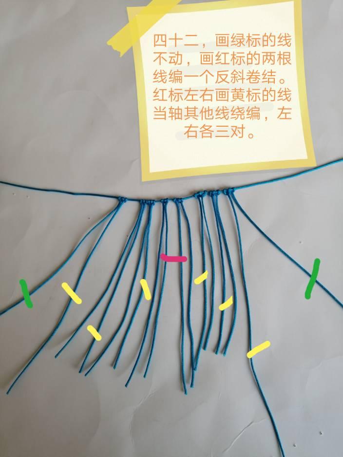 中国结论坛   立体绳结教程与交流区 175859su9szg5uike7lul7