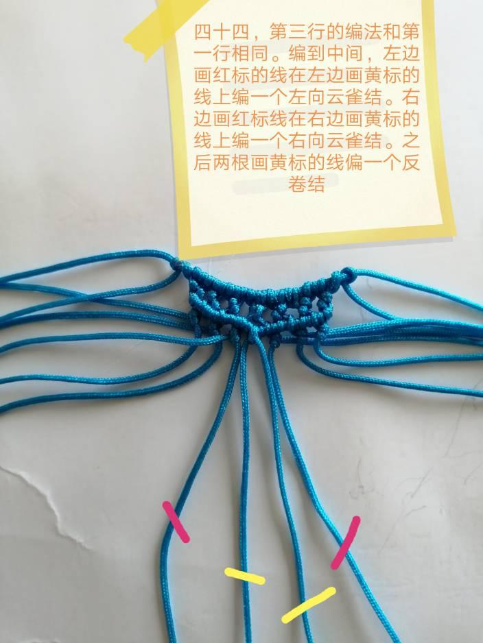 中国结论坛   立体绳结教程与交流区 175953ytiqjtqci1th1ty1
