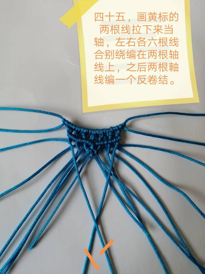 中国结论坛   立体绳结教程与交流区 175954b5znssthotmtk0lt