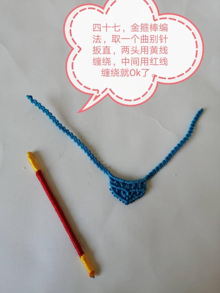 中国结论坛   立体绳结教程与交流区 175954ceet5p5pktg3ewtp