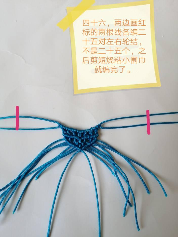 中国结论坛   立体绳结教程与交流区 175954hhc3cw3pwlz0jfyf