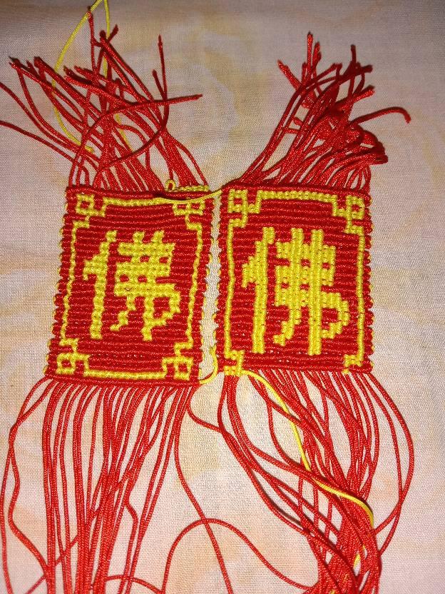 中国结论坛 字版(佛字) 南无阿弥陀佛六字图片,佛弟子播放器最新版,佛版纸是什么,有创意的佛字,有佛意的字 图文教程区 211534oec8eq8cc2qq88z5