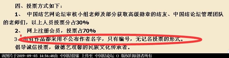 中国结论坛   作品展示 145528nrhjiaj4avtsj309
