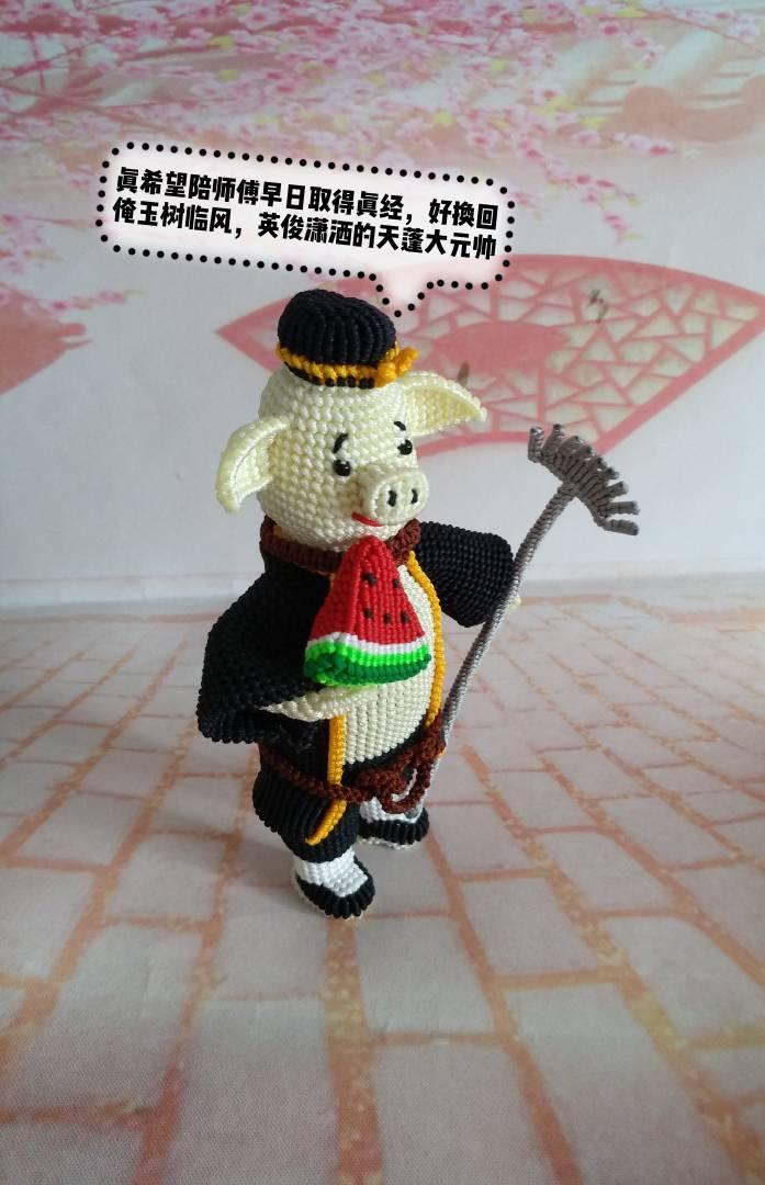 中国结论坛 八戒  作品展示 151214xmmzmf99mgl6h2ir