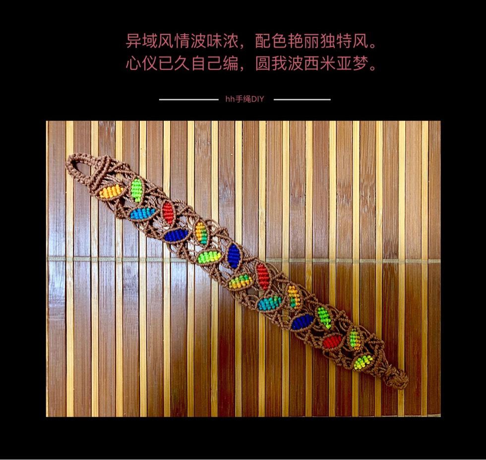 中国结论坛 外网手链教程学习后的习作  作品展示 002948fitnh2c2pisaai32