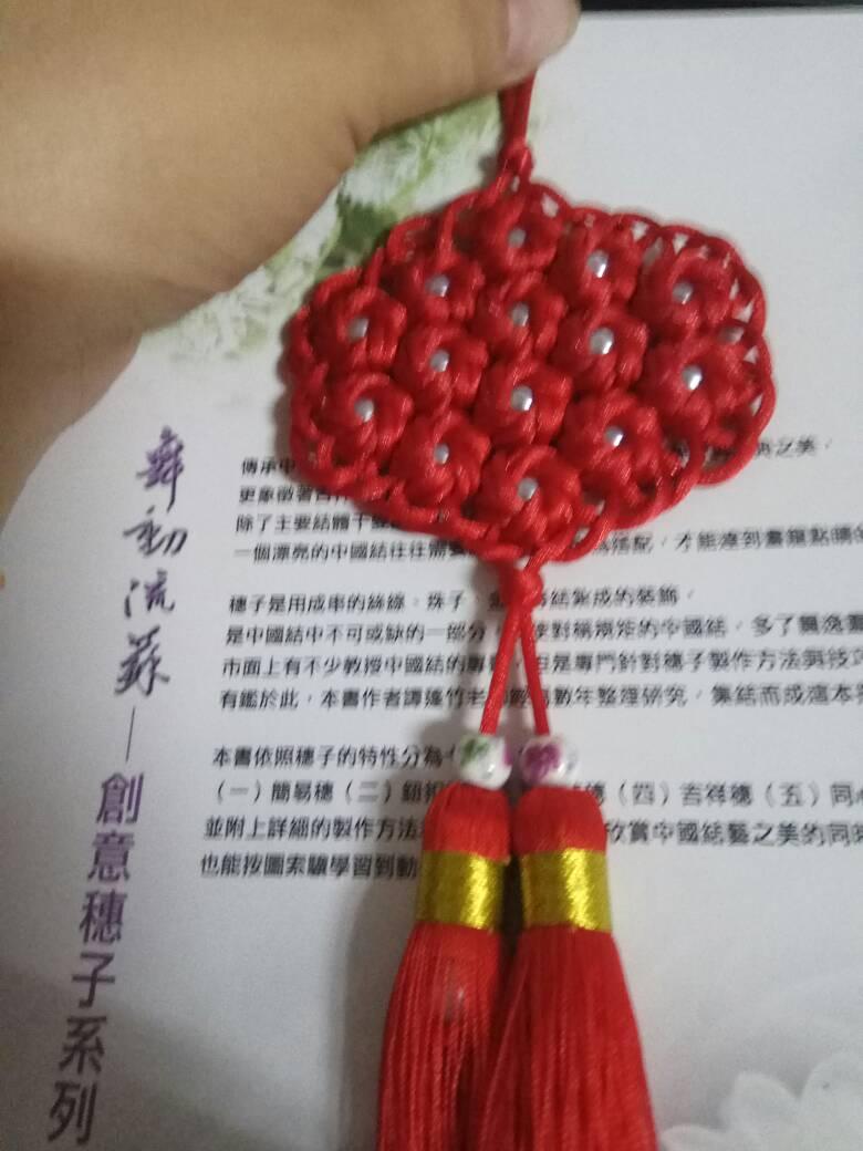 中国结论坛 最做的冰花结,特别爱冰花  作品展示 141502z4gmgo7m2cogvcc8