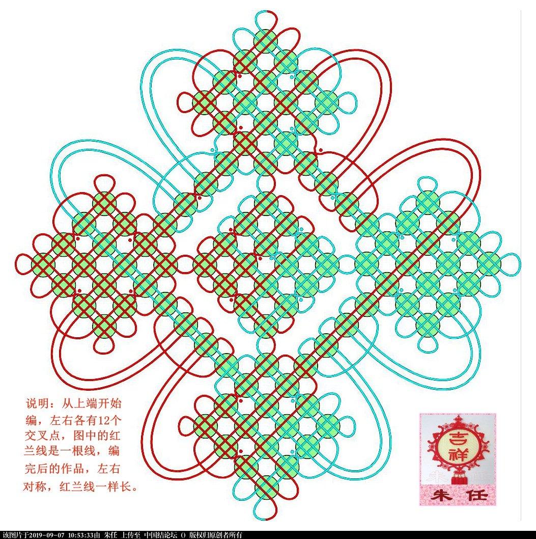 中国结论坛 96A冰花挂饰(感谢兰亭和北秦人)  图文教程区 105310cm55ed0auqumr29e