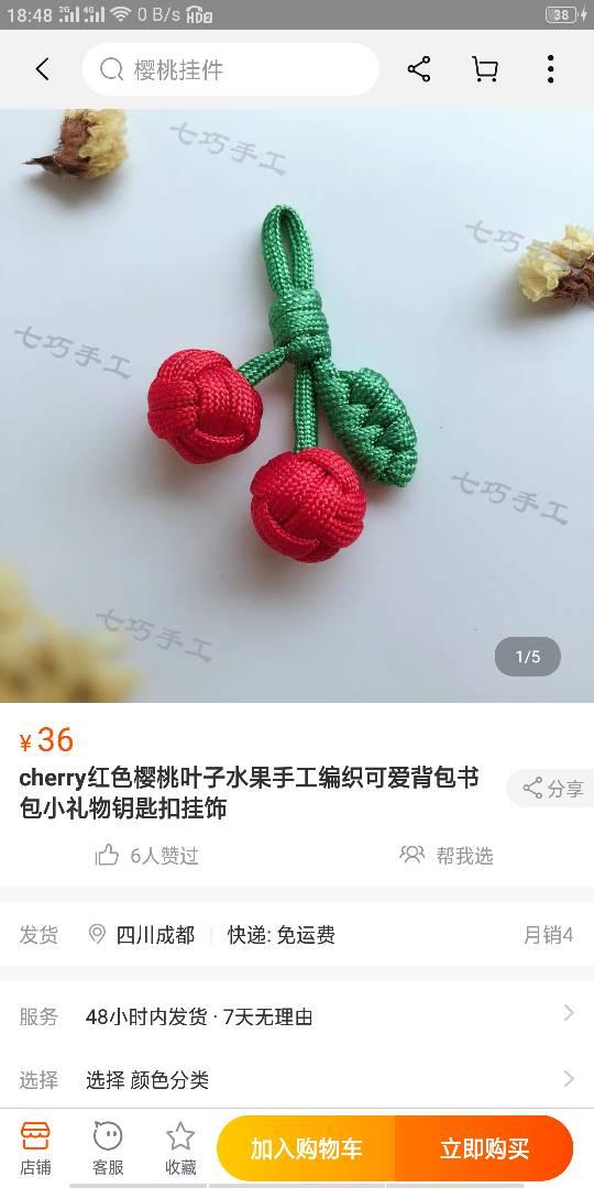 中国结论坛 问题求助  结艺互助区 032707koq84qg74qrqlahr