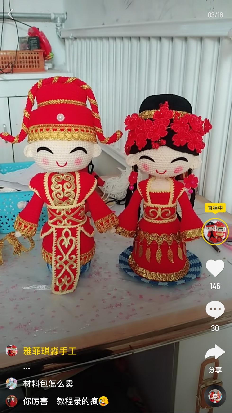 中国结论坛 新娘  作品展示 174314rcqdhqa1j1a18tah