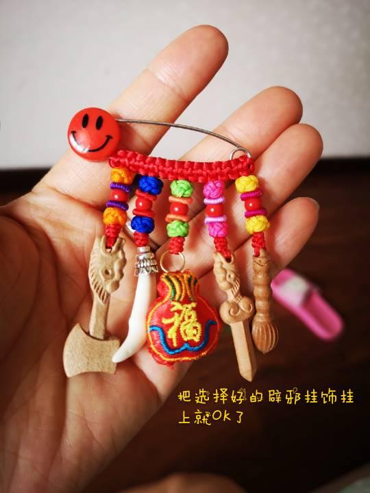 中国结论坛 喜欢的包包挂 喜欢,喜欢的,包包,双肩包挂件挂在哪 作品展示 074816h17w8b75obybwlba