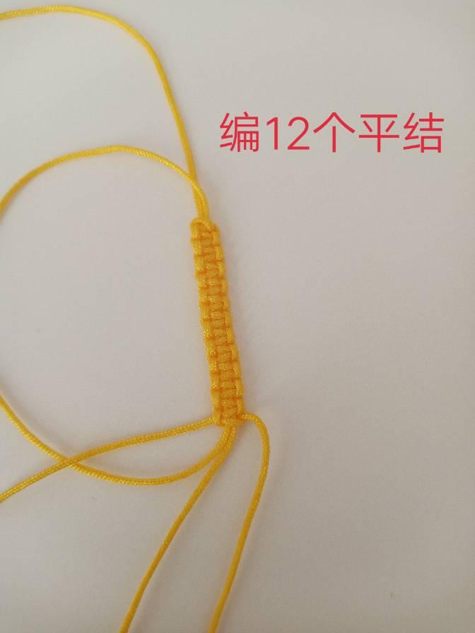 中国结论坛 葫芦挂件  图文教程区