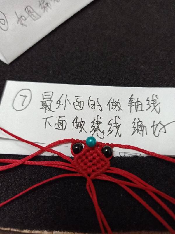 中国结论坛 福叠鱼,蝴蝶鱼  图文教程区 212726o29n2j7jndrusrvc