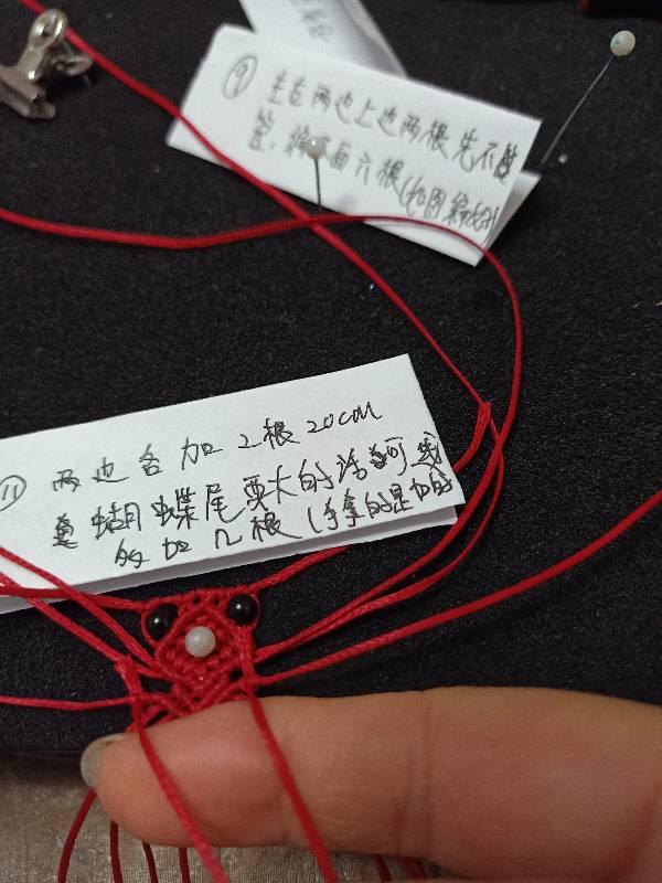中国结论坛   图文教程区 212837uh10ymik8rim0mit