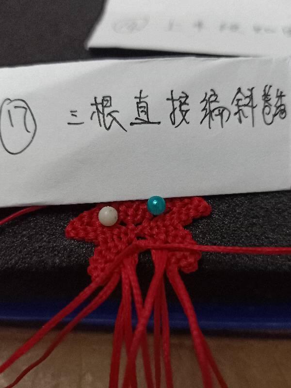 中国结论坛   图文教程区 212900gqdgtl0iqqrzx9tq