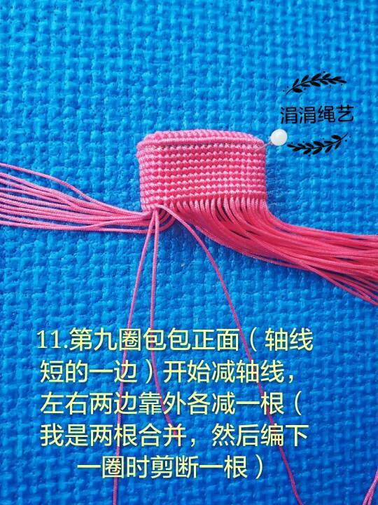 中国结论坛   图文教程区 222419qfbeuikib5sbib2m