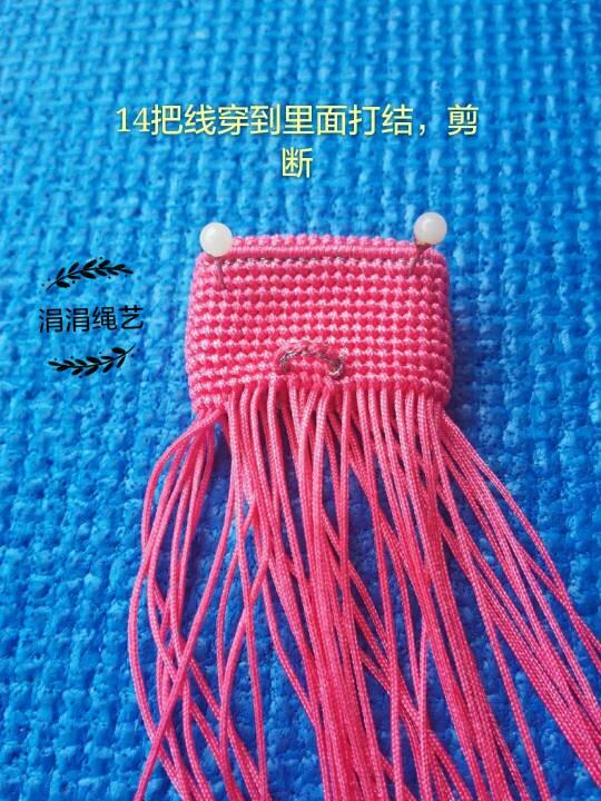 中国结论坛   图文教程区 222421p84e7aafafeae775