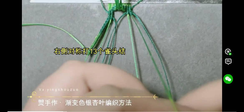 中国结论坛 焸灵的搬运工(银杏叶)  图文教程区 174628brw8kk8kwhlgf2k5