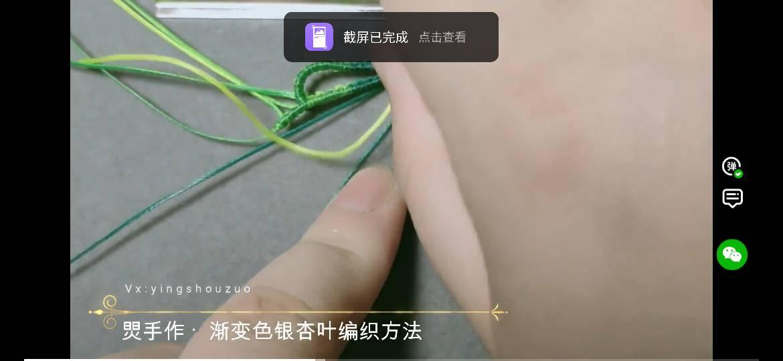 中国结论坛   图文教程区 174747cfbbxfgg6psb4gxz